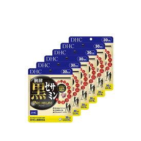 【ふるさと納税】DHC醗酵黒セサミンプレミアム 30日分6個セット 【加工食品・サプリメント】