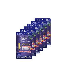 【ふるさと納税】DHC速攻ブルーベリー V-MAX 30日分6個セット 【加工食品・サプリメント】