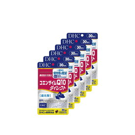【ふるさと納税】【機能性表示食品】DHCコエンザイムQ10ダイレクト30日分6個セット 【加工食品・サプリメント】