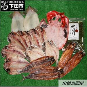 【ふるさと納税】山鶴魚問屋ひものIセット(6種類・地のり) 金目鯛ひもの1枚、真アジ7枚、イカ一夜干し2枚、えぼ鯛(シズ)2枚、さんまみりん干し2枚、さばみりん干し2枚、地のり1袋 きんめだ