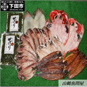 【ふるさと納税】山鶴魚問屋ひものJセット(6種類・地のり) 金目鯛ひもの2枚、真アジ10枚、イカ一夜干し2枚、えぼ鯛 (シズ)3枚、さんまみりん干し3枚、さばみりん干し3枚、地のり2袋 金目鯛