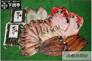 【ふるさと納税】山鶴魚問屋ひものJセット(6種類・地のり) 金目鯛 きんめだい キンメダイ 真アジ 鯵 あじ するめいか スルメイカ えぼ鯛 秋刀魚 さんま サンマ 地のり 海苔 干物 セット 送料