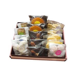 【ふるさと納税】Tricoter 焼菓子 詰め合わせB 【お菓子・チョコレート・焼き菓子】
