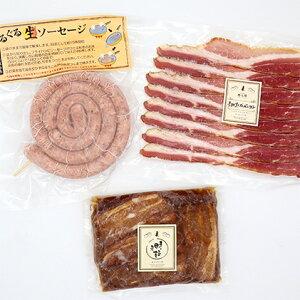 【ふるさと納税】時之栖お楽しみ冷凍ソーセージ&本格角煮、ベーコンセット 【お肉・ソーセージ・肉の加工品】