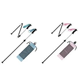 【ふるさと納税】TRIPPOウォーキングポール(2色選択可能) 【雑貨・日用品】