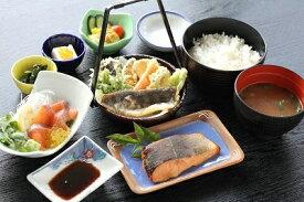 A−18 静岡県食セレクション認定、天城紅姫あまごを食べ尽くす!!あまご食・体験チケット(2名様)