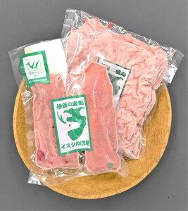 【ふるさと納税】A-066 わんこと一緒に食べられる伊豆鹿ひき肉(1kg)とロースブロック(約200g)
