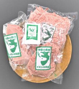 【ふるさと納税】A-067 わんこと一緒に食べられる伊豆鹿ひき肉(1kg)とモモブロック(約400g)