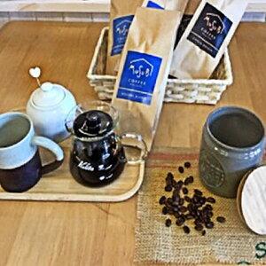 【ふるさと納税】MUSUBI COFFEE エクセレントセット<豆>or<粉> 【コーヒー豆・珈琲豆・コーヒー粉・珈琲】