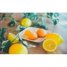【ふるさと納税】【数量限定】さわやかなレモンの香りがお口いっぱいに広がる「レモンケーキのレモンちゃん」 【お菓子・焼菓子・チョコレート】 お届け:2020年12月〜2021年6月末