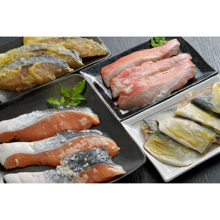 【ふるさと納税】自家製漬け魚詰め合わせ