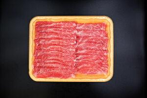 【ふるさと納税】牧之原特選牛肉 牛赤身肩バラ シャブシャブ肉用