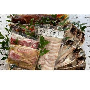 【ふるさと納税】伊豆河津【かまや水産】こだわり自慢セット 【魚貝類・金目鯛・魚貝類・干物・アジ】
