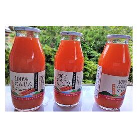 【ふるさと納税】100%にんじんジュース(180ml×6本入り) 【果汁飲料・野菜飲料・にんじんジュース・人参】