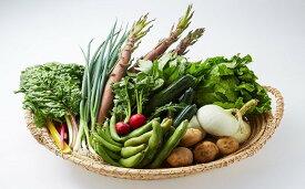 【ふるさと納税】湯の花 旬の野菜セット
