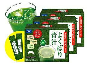 【ふるさと納税】B48 39642 100%国産!DHC乳酸菌と酵素がとれる よくばり青汁3箱セット(1箱30包)