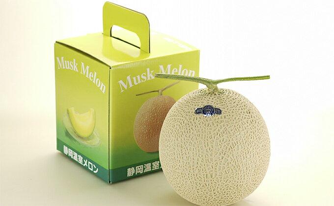 【ふるさと納税】クラウン印マスクメロン(白上)1玉 箱入り 【果物類/メロン】