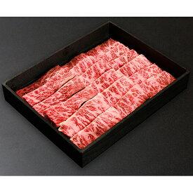 【ふるさと納税】森の姫牛 カルビ盛り合わせ 【牛肉・焼肉】