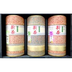 【ふるさと納税】森の深蒸し茶詰合せ 【飲料類・お茶・茶葉・日本茶・煎茶】