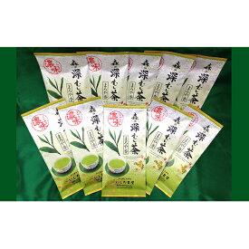 【ふるさと納税】森の深蒸し茶まろや香100g入 10袋 【飲料類・お茶・茶葉・煎茶・深蒸し茶・日本茶・セット・詰め合わせ】