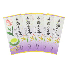 【ふるさと納税】森の深蒸し茶「ふくよ香」100g入 5袋 【飲料類・お茶・煎茶・茶葉・セット】