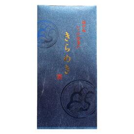 【ふるさと納税】最高級煎茶きらめき100g×5袋 【飲料類・お茶・煎茶・茶葉・セット】
