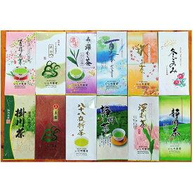 【ふるさと納税】(定期便(1))静岡お茶巡りの旅、遠州の小京都森町からおすすめ上煎茶を2か月に一回お届け 【定期便・お茶・緑茶】