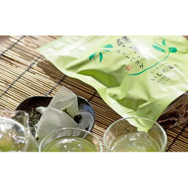 【ふるさと納税】(ティーバッグの定期便A)静岡県森町から2か月に一回ティーバッグをお届け  【定期便・お茶・緑茶】