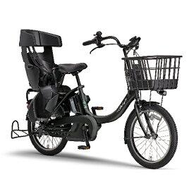【ふるさと納税】電動アシスト自転車 PAS Babby un SPリヤチャイルドシート 標準装備モデル マットブラック2 【電動アシスト自転車・日用品・自転車】