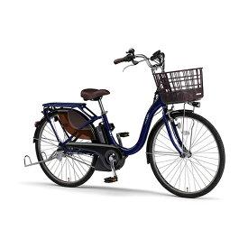 【ふるさと納税】電動アシスト自転車 PAS With 26インチ ノーブルネイビー 【雑貨・日用品・電動アシスト自転車・自転車】