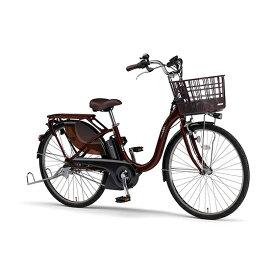 【ふるさと納税】電動アシスト自転車 PAS With 26インチ カカオ 【雑貨・日用品・電動アシスト自転車・自転車】