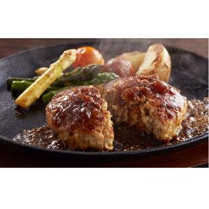 【ふるさと納税】名古屋コーチン100%ハンバーグ6個セット(ソース付き) 【お肉・鶏肉・お肉・ハンバーグ】