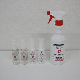 【ふるさと納税】スカットウイルス除菌剤500mlアルコールスプレー50ml、アルコールジェル50ml A【1214465】