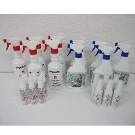 【ふるさと納税】スカットウイルス除菌剤500ml、ヴィセブン犬猫除菌剤500ml、スプレー50ml、ジェル50mlG【1214471】