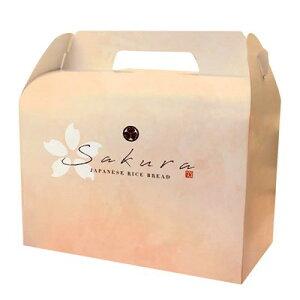 【ふるさと納税】さくら天然酵母&米粉パン贅沢12袋(20個)セット【1206556】