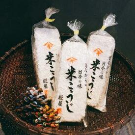 【ふるさと納税】創業安政二年老舗こうじ屋の乾燥麹2kg(米糀10袋)