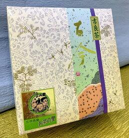 【ふるさと納税】O026.<西尾市吉良町>かぶせ茶の里 お茶のながや 特上煎茶200g・抹茶30g