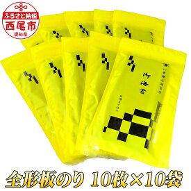 【ふるさと納税】Y058 全形板のり 100枚(10枚入×10袋)市松 /海苔 乾海苔 板海苔 MB