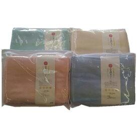 【ふるさと納税】G0210 和晒し ダブルガーゼ掛け布団カバー ダブルロングサイズ