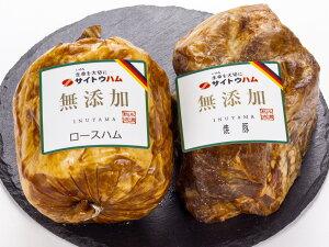 【ふるさと納税】24-4_犬山ロースハム&焼豚(無添加) ブロック 計1kg 豚肉 セット 冷蔵