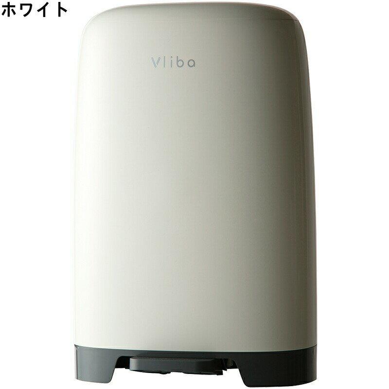 【ふるさと納税】G-45_Vliba(ヴリバ)おむつポット(ホワイト)+抗菌取り替えバッグ2個