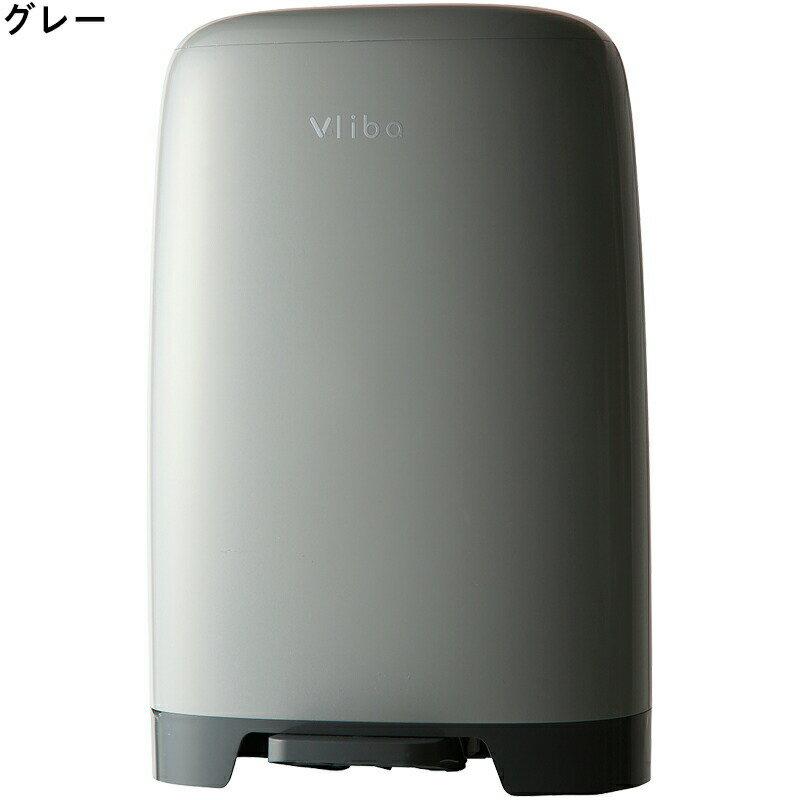 【ふるさと納税】G-45_Vliba(ヴリバ)おむつポット(グレー)+抗菌取り替えバッグ2個