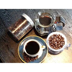 【ふるさと納税】コーヒー豆とドリップコーヒーのセット