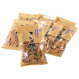 【ふるさと納税】01-040:きらず揚げ(しお)20袋セット