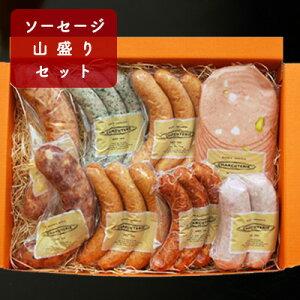 【ふるさと納税】<シャルキュトゥリ・コイデ>ソーセージ山盛りセット 【お肉・ソーセージ・サラミ・ギフト・セット・詰め合わせ】