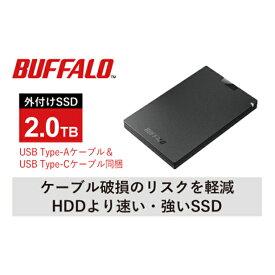 【ふるさと納税】BUFFALO/USB3.2(Gen1)ポータブルSSD TypeA&C 2.0TB 【電化製品・バッファロー・取扱説明書・2.0TB】
