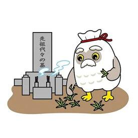 【ふるさと納税】墓地の清掃(愛知県みよし市内)〈1回分〉【1071702】