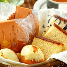 【ふるさと納税】あま賑や菓子セット 【お菓子・詰合せ】