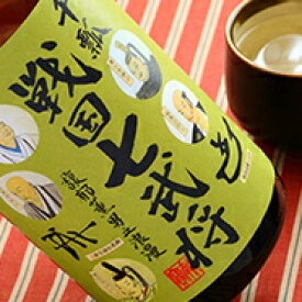 【ふるさと納税】原酒 千瓢・戦国七武将 【日本酒】
