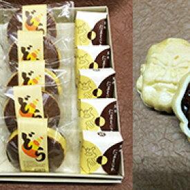 【ふるさと納税】甚目寺名物2種詰合せ 【お菓子・詰合せ】